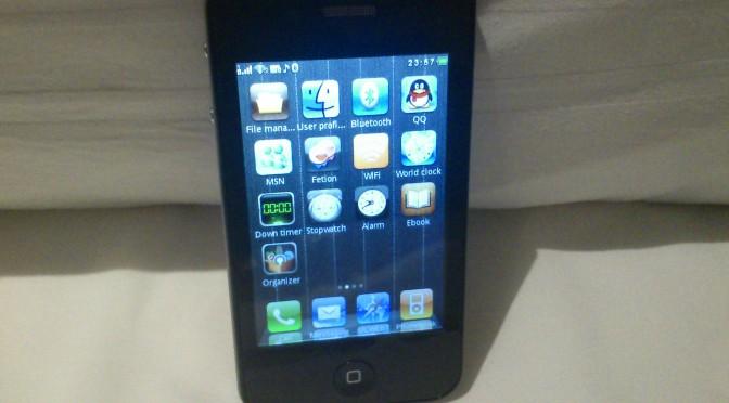 中国でIphone4の様な本体を買ったが・・・