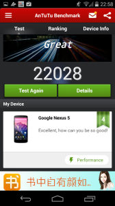 nexus5-bench2