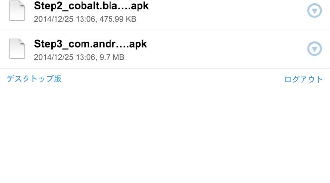 Blackberry passportにGoogle Play ストアアプリインストール