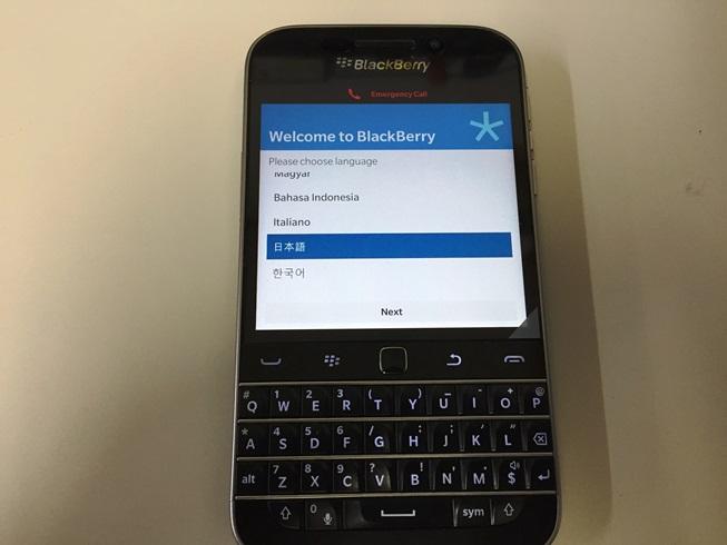 blackberry-classic-openbox12